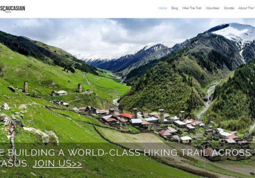 Сайт туристичного маршруту - головна сторінка